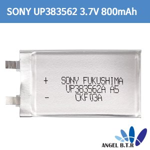 [리튬폴리머배터리] SONY FUKUSHIMA SEW UP383562  3.7V800mAh
