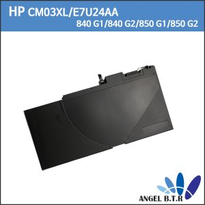 [HP]E7U24AA/CM03XL/Elitebook 745 g2/755 g2/840 g1/ 840 g2/850 G1/850 G2 Zbook 14 G2 ZBook 15U G2 mobile workstation 정품 배터리
