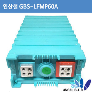 [중고] 인산철배터리  GBS-LFMP60Ah  3.2V60Ah LIFEPO4 Battery for Electric Car Li-Ion 충전지